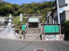 愛宕丸の乗り場からすぐの所に東林寺というお寺があります。東浦賀だと東叶神社が有名でそちらはかなりの人出でしたがこちらは閑散としていました。 前編から話題に出ている浦賀奉行所与力で函館で戦死しした中島三郎助の墓があるお寺です。