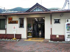 ちなみに、この駅のすぐの場所にはJR御殿場線「松田駅」もあります。