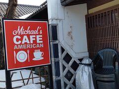 MICHAEL'S CAFE AMERICAN