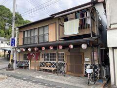 食事券が使えるお店はまだオープンする時間ではないので、伊豆長岡温泉の共同浴場で朝風呂とします。