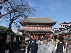 浅草寺が見えて来ました。