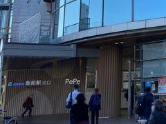 川越八幡宮で花手水を見てきました。 その様子はこちら。 ・埼玉・川越→飯能紅葉旅2020①~川越八幡宮の銀杏と花手水~ https://4travel.jp/travelogue/11665879  川越から飯能に移動して、