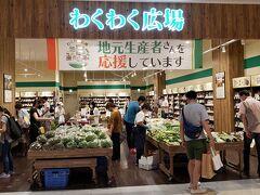 (2021年6月13日追加) 行ってきました。 麻婆豆腐を卸しているのは、私があまり立ち寄らない鴨居駅近くのお店、あるかどうか分からないままお邪魔してみたら、お弁当コーナーに確認できず。 店員さんに「福禄寿の麻婆豆腐があると聞いてきたのですが、今日は取り扱い、ないですか?」と聞くと、「あのお店の、美味しいですよね~、今日はまだ入ってないんです。お店が忙しいと入荷が遅くなったり、無い日もあるんです」…今日はきっと忙しいんだろうな、商売繁盛、何よりです。  皆さんもららぽーと横浜にお越しの際は、マルシェストリートにある、こちらで探してみてください。運が良ければ、福禄寿の麻婆豆腐に出会えるかも…です。