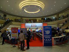 モール内では旅行フェアが開催されていた。