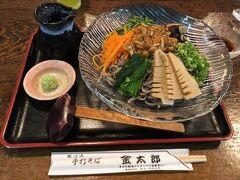 ランチはいつもの金太郎蕎麦です