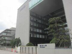 千石駅を越えて東洋大学 住所は文京区白山
