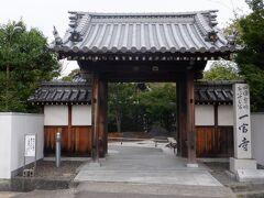 節分祭 (田村神社)