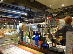 そうこうしているうちに、育児担当の1時間は経過。あとの1時間は、ひとりのフリーな時間です。  まずは駅ビル2階の佐藤酒店へ。茨城の地酒・地ビールを豊富に揃えていて、常陸野ネストの「生」もいただけます。
