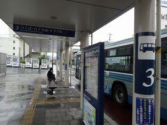 家族と合流して、11時40分の関鉄バスで つくばへと立ちました。  土浦~筑波大学間には昼間20分毎、しかも00,20,40分のカッキリ発車でバスが走り、結びつきの強さを物語ります。