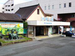 バスに乗って「大雄山(だいゆうざん)駅」に到着☆  ここは西武系の「伊豆箱根鉄道」