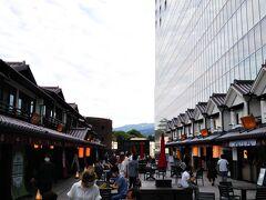 駅前に戻ってきましたが、城下町を模した商業施設「ミナカ小田原」 タイムスリップな感じで、雰囲気いいです☆  飲食店、惣菜、お土産なども扱っています。