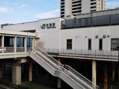 「辻堂駅」到着☆
