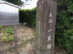 今度は、富士川民俗資料館を目指します。歩いていくと、一里塚がありました。