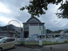 富士川楽座です。おみやげコーナーの他、プラネタリウムなどもあります。