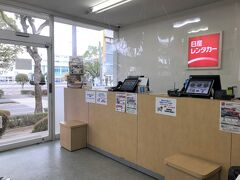 日産レンタカー鹿児島空港店