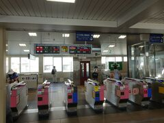 江戸川駅から京成八幡駅まで移動しました。 すぐに着くくらい近い距離でした。 ここから都営新宿線に乗り換えてお家へ帰りましょう。