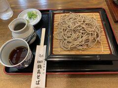 5年半ぶりの、鶴喜そばのざるそばは、やっぱり美味しかったです!