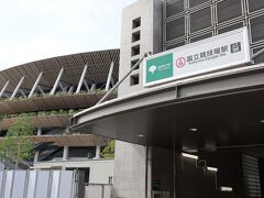 大江戸線国立競技場駅 競技場の千駄ヶ谷門に一番近いです