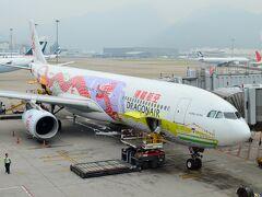 香港から台湾まで運んでくれるのは香港ドラゴン航空。 特別塗装のB-HWG機だけど、今はこの飛行機もドラゴン航空を引退してエアアジアへ売却。 今ではエアアジアで大活躍…に戻れる日を夢見ているのかなぁ…。