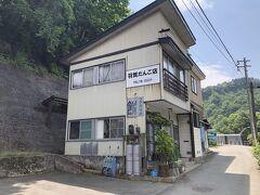 源泉公園の入口近くの『羽賀だんご店』さんは、コロナ禍の影響でしょうか長期休業中でした。
