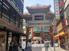 中華街にやってきました。