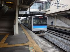 次の駅、小鶴新田で降ります。