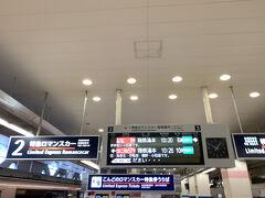 何も予定していなかったので、急遽電車を色々と調べて密を回避出来そうな電車は?? 検索結果は新宿から小田急のロマンスカーで向かいます。。  しかも朝思い立ったので10:20分発って中途半端な時間(笑)