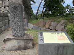 常盤木門に到着。。。 ここは小田原城の中でも一番堅固な門ですって。。 秀吉さんが攻めあぐねいた要の門って事ね!!