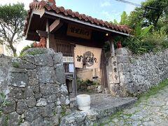 良さげな沖縄料理屋さんを発見。