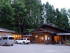 平成3年オープンという比較的新しい温泉  http://www.koyasu-onsen.com/