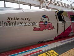 岡山で降車します。 キティ新幹線のロゴをパシャリ!