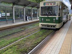 私のイメージしている電車がきました。  広島市街の観光はこれで終了です。 一度ホテルに荷物を取りに行って、尾道に向かいます。