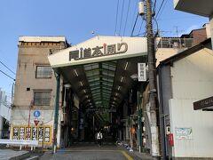 広島市街から山陽自動車道を通り1時間半ほどで尾道に到着しました。  この商店街に色々なお店があるのですが、ほとんどが休業していました。