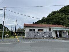 二俣本町駅。
