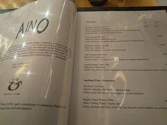 ホテルから歩いて10分ほど。 評判のいいAINOというレストランへ。