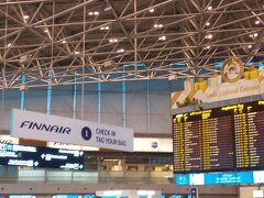 ヘルシンキ ヴァンター空港。 チェックインも、バゲッジタグをつけるのもみんなセルフでびっくりした。