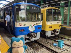 """上大岡から快速特急に揺られて30分ちょっと。終点三崎口にとうちゃくー。 〝赤い電車""""で有名な京急だけど、どちらも、赤くないじぇー(^^) (後で知ったのですが、青い電車と黄色い電車の並びはかなり珍しいそうで、偶然ながらいい写真が取れました)"""