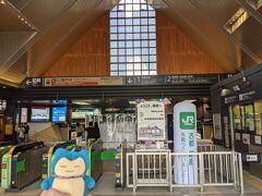 久里浜から30分ほどで鎌倉に到着。久里浜ではしとしと降っていた雨も上がって、まずまずのお天気。しばらく来ないうちに駅がキレイになったような