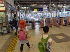 鎌倉駅に戻って、そのまま大船ー藤沢経由で小田急に乗って家路につきます