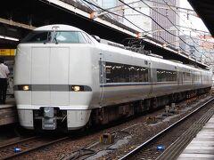 今回の巡業は、名古屋駅からスタート。特急「しらさぎ5号」に乗車し、いざ北陸路へ。。