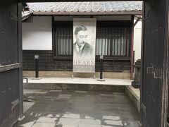 その後は歩いて小泉八雲記念館へ 小泉八雲さんはお名前を聞いたことがある、程度の知識でした 記念館は生涯について詳しく綴られていて遺品も数多く展示、とても興味深く見ることが出来ました