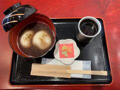 ちょっとひと休み 塩見縄手にある「いっぷく処清松庵」にて出雲ぜんざい ぜんざいがサラッとしていて美味しい! 出雲ぜんざい、気に入っちゃいました