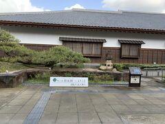 松江歴史館にも寄ってみました