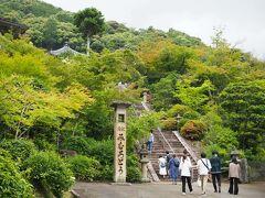 京都駅、JR奈良線、京阪宇治線共にガラガラだったので、貸しきりで楽しめるかと思っていたものの、それなりの人出。  三室戸寺 https://www.mimurotoji.com/