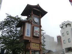 からくり時計。町火消しからくり樓。 今でも1時間おきに2分間人形が動くそうです。 今日はみられなくて残念。