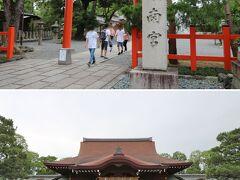 [城南宮] ここまで来たら、帰ってきた感ある (^o^)  [城南宮]は平安京遷都に際し城南(都の南)の鳥羽に創建されたとされ、今なお京都では方除(ほうよけ)の大社として信仰を集めます。