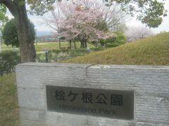 で、図書館に隣接している公園がこちら。  ココが本日の史跡巡り旅の最初のスポットということにもなります。