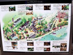 アマン京都のすぐ近く… 京都洛北、鷹ヶ峰三山を借景に、結婚式場やレストラン、ホテルなどが集まっている、しょうざんリゾート京都。