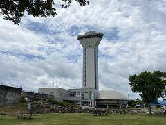 今回は行方市(なめがた)の虹の塔から出発。 目的地はJR潮来駅(いたこ)で、30キロ無いくらい。