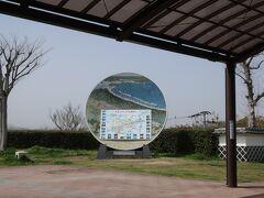 「ANAクラウンプラザホテル長崎グラバーヒル」をチェックアウトし、福岡に向かっている途中です。  長崎自動車道の「川登SA」へ。